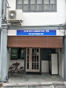 Picture of Always Growing 79 Guesthouse in Kuching
