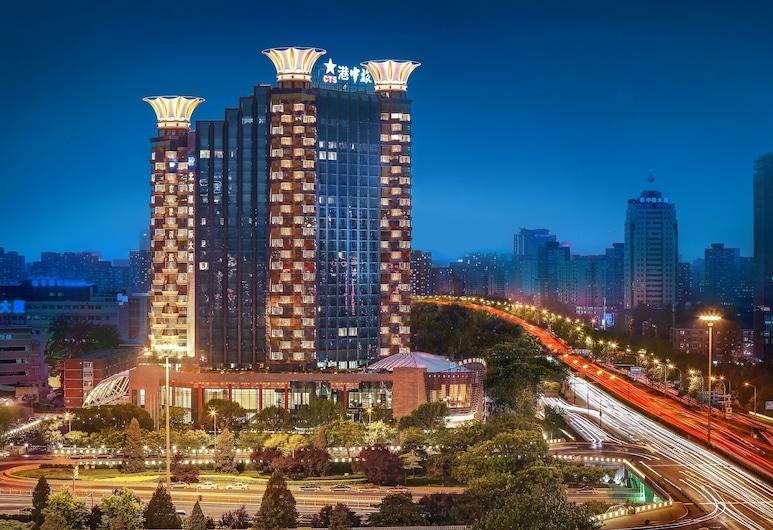 北京維景國際大酒店, 北京市, 酒店正面