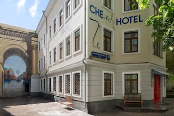 Fotografia hotela (Che Hotel) v meste Moscow