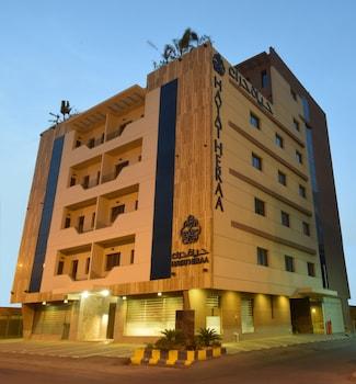 صورة فندق حياة حراء في جدة