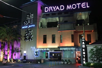 Фото Dryad Motel у місті Тайнан