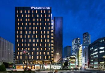 Nagoya bölgesindeki Daiwa Roynet Hotel Nagoya Taiko dori Side resmi