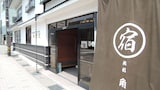 Reserve this hotel in Takaoka, Japan