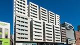 Sélectionnez cet hôtel quartier  Carlton, Australie (réservation en ligne)