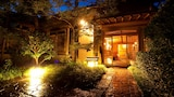 Choose this Ryokan in Beppu - Online Room Reservations