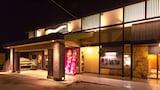 Hotely ve městě Wakayama,ubytování ve městě Wakayama,rezervace online ve městě Wakayama