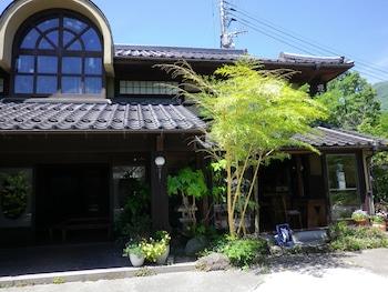 Fotografia hotela (Enokiya Ryokan) v meste Yufu