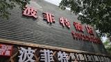 Sélectionnez cet hôtel quartier  à Pékin, Chine (réservation en ligne)