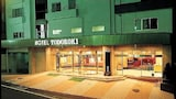 Book this Free wifi Hotel in Shibukawa