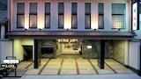 Sélectionnez cet hôtel quartier  Nara, Japon (réservation en ligne)