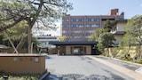 Sélectionnez cet hôtel quartier  à Matsue, Japon (réservation en ligne)