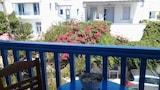 الفنادق الموجودة في تينوس، الإقامة في تينوس،الحجز بفنادق في تينوس عبر الإنترنت
