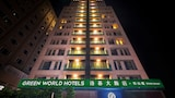 Choose This 3 Star Hotel In Taipei