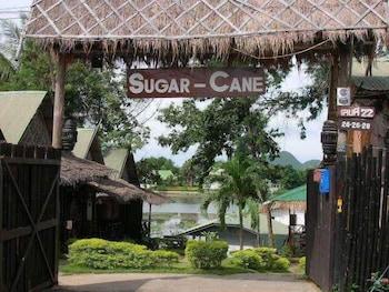 Naktsmītnes Sugar Cane Guest House 1 attēls vietā Kanchanaburi