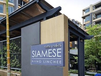 Billede af Roomme Hospitality Nang Linchee Branch i Bangkok