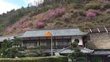 hôtel Nantan, Japon