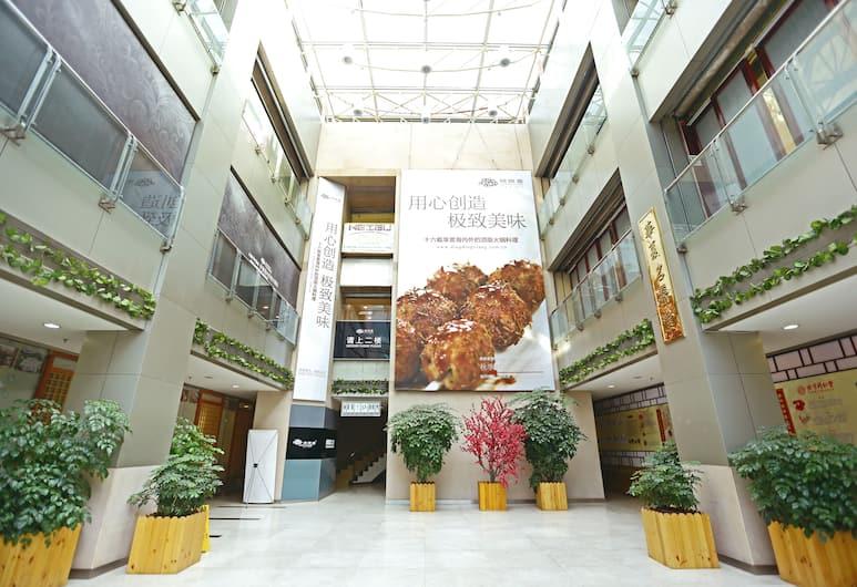 北京元嘉公寓, 北京市, 大堂閒坐區