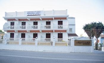 科孚島阿里斯泰德開放式公寓酒店的圖片