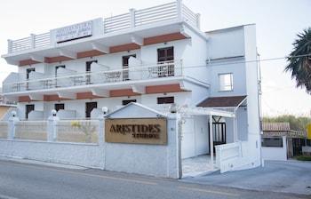 Introduce las fechas para ver los descuentos de hoteles en Corfú