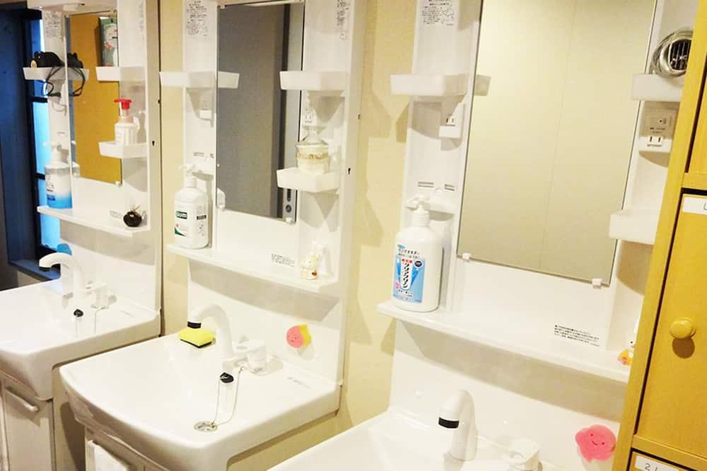Zimmer (Western Style Room No. 204) - Badezimmer