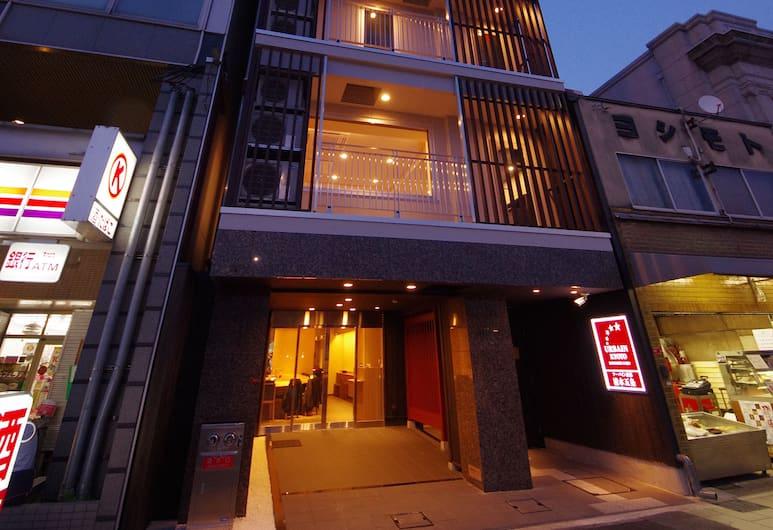 京都清水五條城市飯店, Kyoto