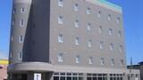 Reserve this hotel in Shinhidaka, Japan