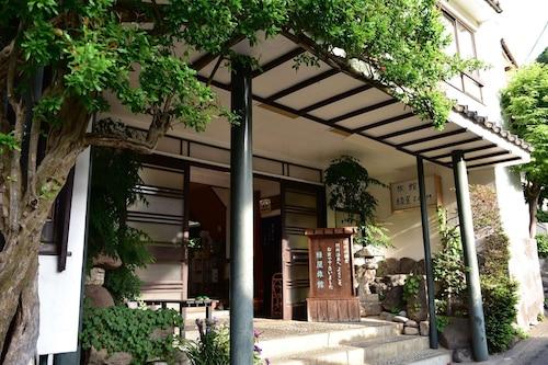 Midoriya