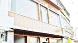 Sélectionnez cet hôtel quartier  à Adalar, Turquie (réservation en ligne)