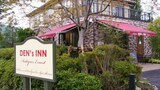 Choose This 1 Star Hotel In Fujikawaguchiko