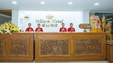 Reserve this hotel in Mandalay, Myanmar