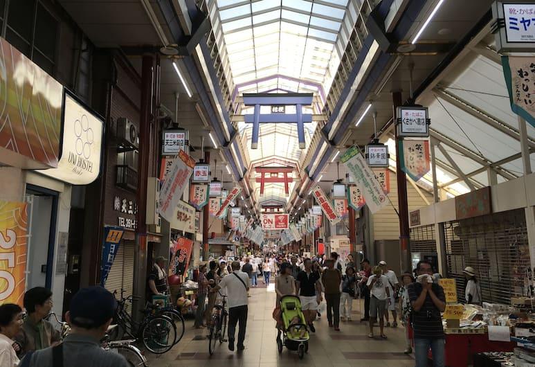 有你青年旅舍, 大阪, 酒店入口