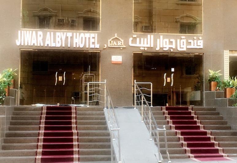 Jewar Al Bait Hotel, Mecca