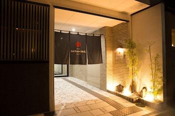 Nuotrauka: JAPANING Hotel Briller Kyoto, Kiotas