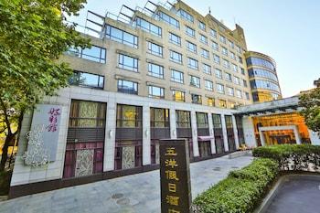 Picture of Holiday Wuyang Hotel Hangzhou in Hangzhou