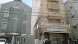 Отель в районе , данный отель расположен в районе