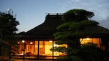 Reserve this hotel in Onomichi, Japan