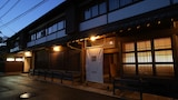 Book this Parking available Hotel in Karatsu
