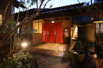 Picture of Yufuiin Ryokan Nogiku in Yufu