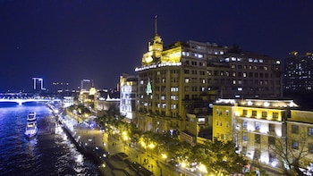 Fotografia do NAN FANG DA SHA HOTEL em Guangzhou