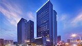 Book this Free wifi Hotel in Hangzhou