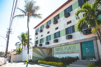 리우데자네이루의 플라지 호텔 사진