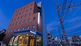 Reserve this hotel in Hachioji, Japan