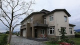 Picture of DeepDitch B&B in Yilan