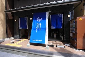 A(z) Gion Miyagawa-cho Grandereverie hotel fényképe itt: Kyoto
