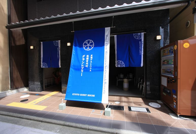 祗園宮川町大夢想賓館, Kyoto