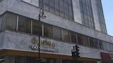 Choose This 3 Star Hotel In Salamanca