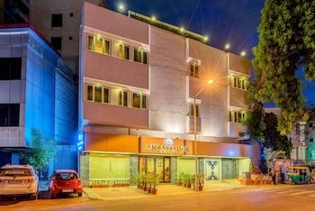 阿默達巴德特里波大使酒店的圖片