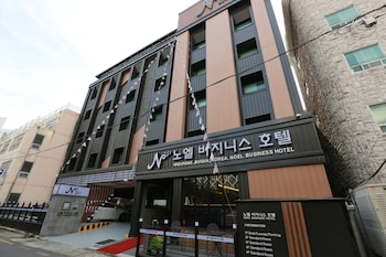 Picture of Noel Business Hotel in Busan