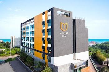 Hình ảnh You Us Hotel tại Seogwipo