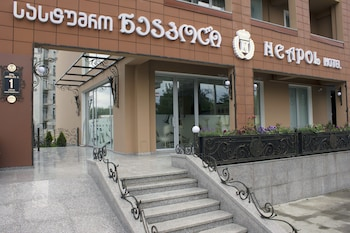 Picture of NEAPOL boutique hotel in Tbilisi